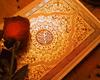 تصدیق (10): «اسلام» و «مسلمین» به روایت قرآن