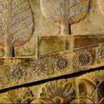 درآمدی بر سیر فرزانگی و حکمت در ایران باستان
