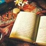 آیا قرآن سخن محمد( ص) است ؟ (قسمت اول)