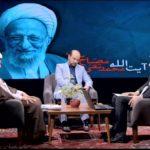 نقد اندیشه سیاسی آیت الله مصباح یزدی