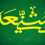 بررسی انتسابات قابل تأمل در مورد ابوحنیفه در کلام نویسندگان غیر حنفی