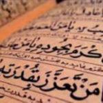 غفلت از بار معنایی «وهب»؛ موجب بدفهمی در قرآن