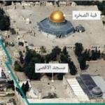 مسجد الاقصی؛ مسجدی در دوردست نزدیک!