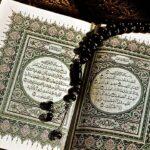آیا قرآن سخن محمد ( ص) است ؟ ( قسمت چهارم )