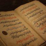 قرآن و معهودات مخاطبان مستقیم
