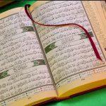 اسلام تفاوت ( قسمت دوم )