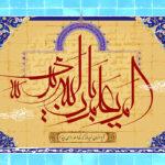 اسلام تفاوت ( قسمت سوم )