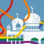 اسلام تفاوت ( قسمت پنجم)