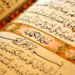 اسلام تفاوت ( قسمت ششم )
