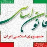 واپسین فرصت افقگشایی و آخرین آزمون توسعه خواهی جمهوری اسلامی ایران-3
