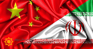 روابط ایران و چین